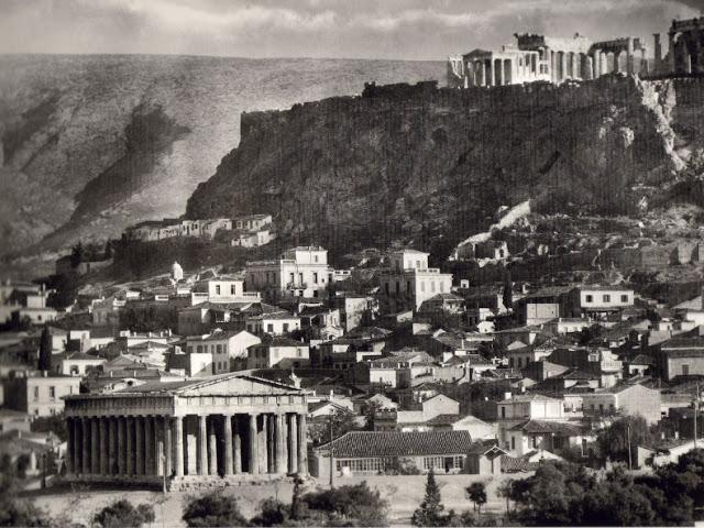 ΑΘΗΝΑ 1930